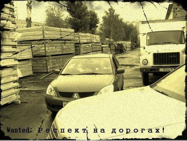 Russian gangsters sell out their personal transport 5