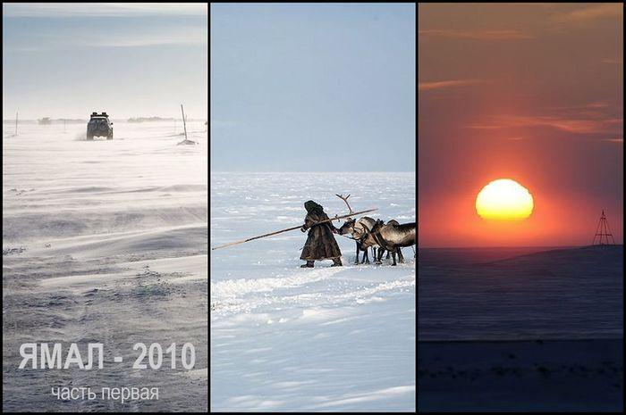 Yamal Peninsula 1