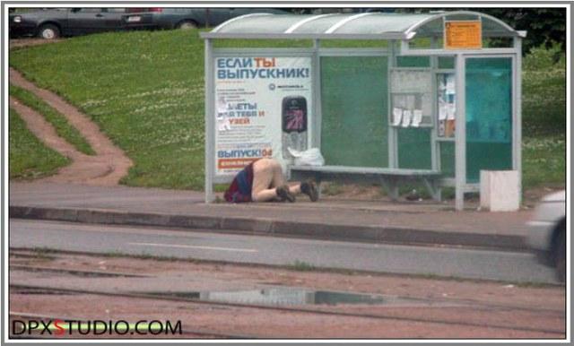 russian drunk yoga