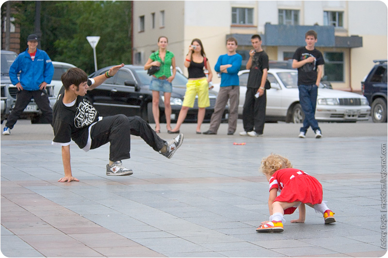 Break Dance in Russia