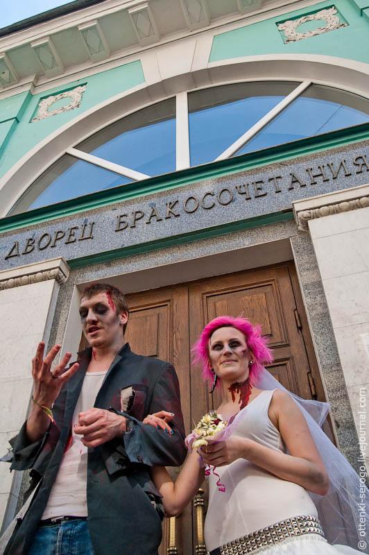 Zombie Wedding -  Accord of Black Hearts 33
