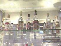 different russian vodka, in some regions is forbidden to sell vodka after 9