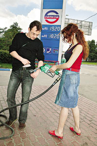 Why the prices for gasoline grow?