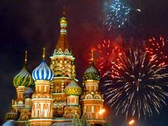 Moscow has taken 41 place in the list of the most expensive cities of the world