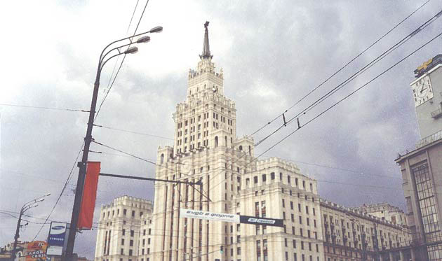 700 million roubles on improvement of Moscow image.