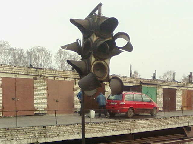 russian traffic light