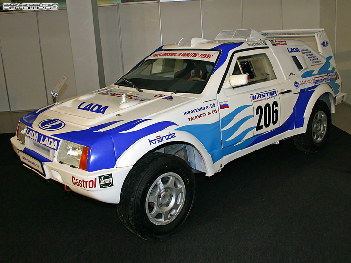 Lada Samara T3