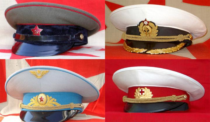 Soviet Uniform Caps Collection