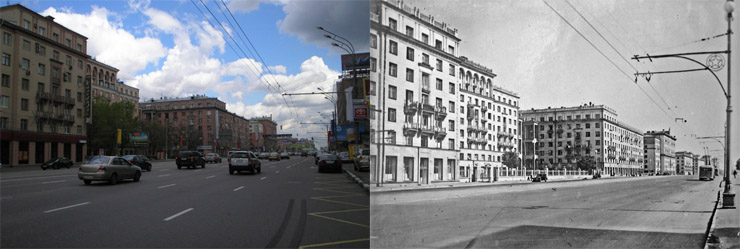 Moscow. The Past and the Present.