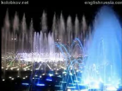 Musical Fountain in Moscow. Tsaritsino