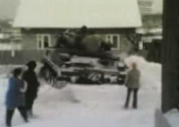 The Drunk Tank