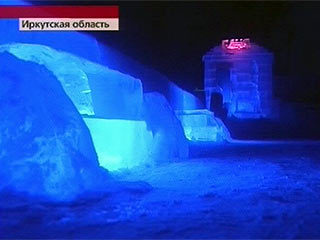 Russian ice sauna