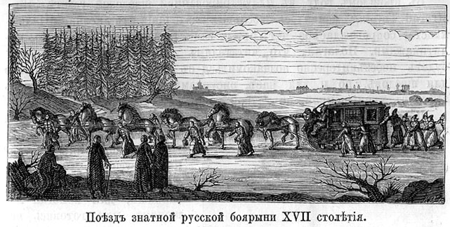 Old Russian Traditions as the English Saw It