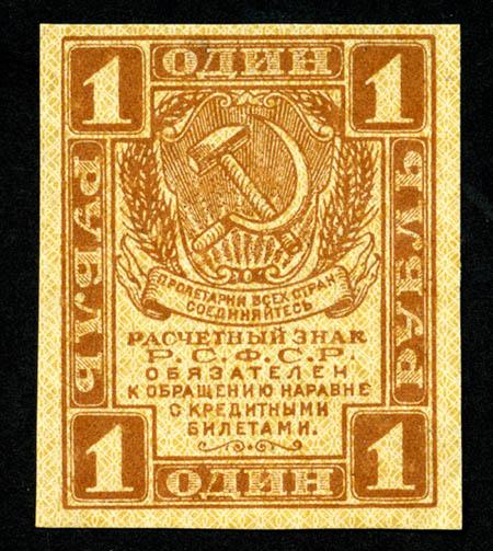 1-d180d183d0b1d0bbd18c-1919