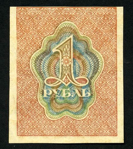 1-d180d183d0b1d0bbd18c-19191