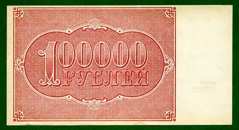 100000-d180d183d0b1d0bbd0b5d0b9-19211
