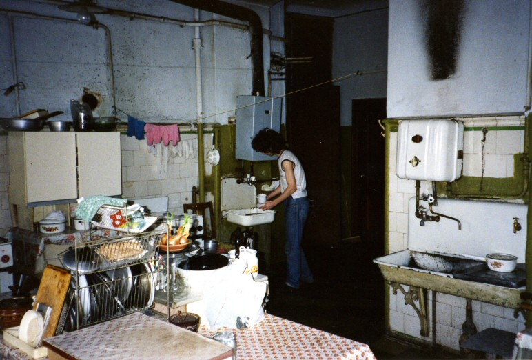 ilya_kitchen1992