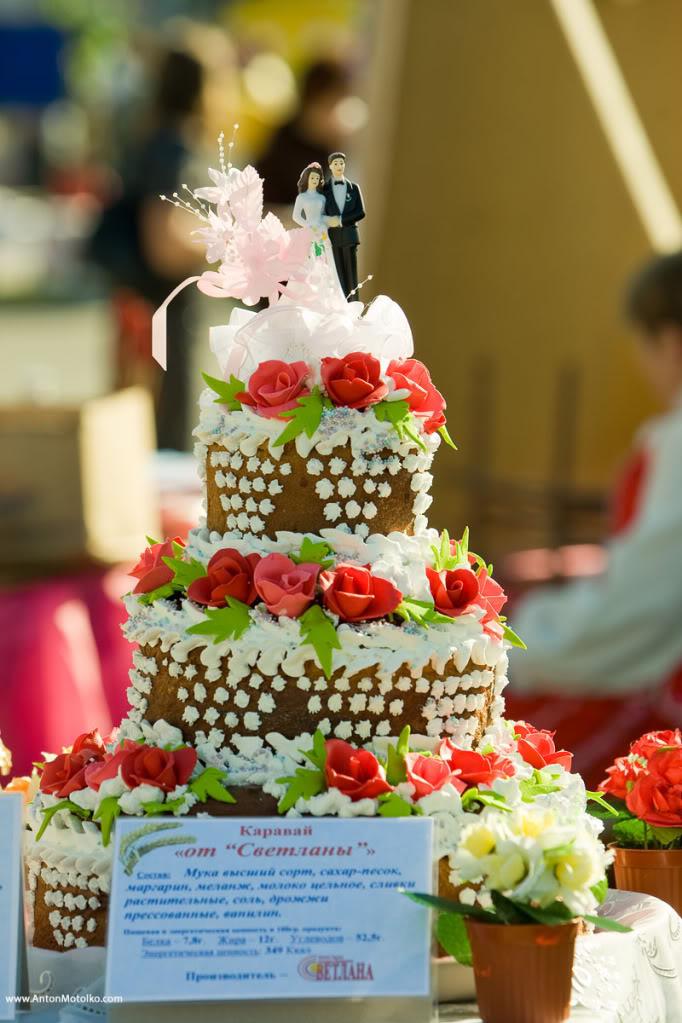 Byelorussian Culinary Festival