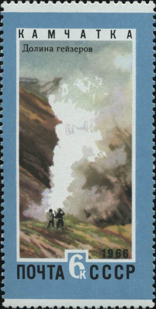 soviet_union_stamp_1966_cpa_3449