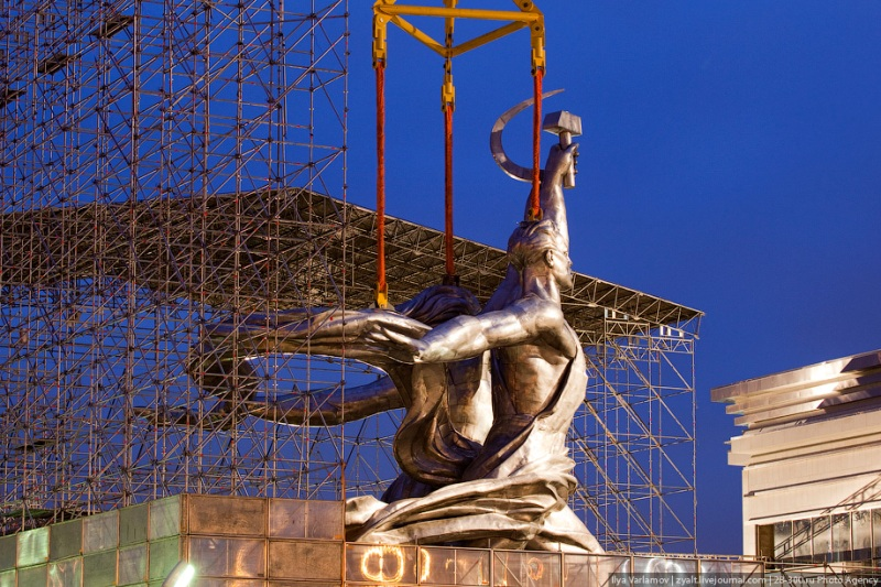 The Worker and Kolkhoz Woman Monument Is Raised in Moscow