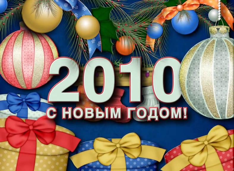 1259582306_pdvd_004-kopiya