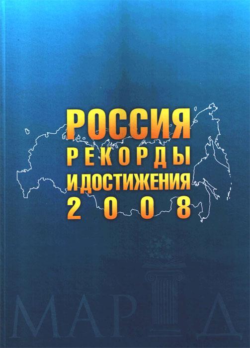 book_rekord01_72