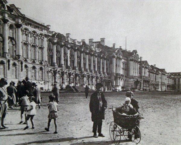 Blockade of Leningrad