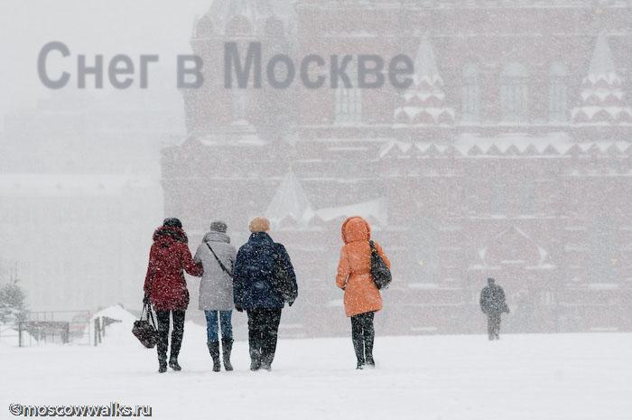 Moscow's Heaviest Snowfall