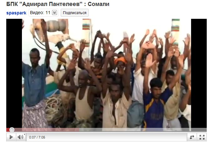 Russian and Somali are NOT Brothers for Ever
