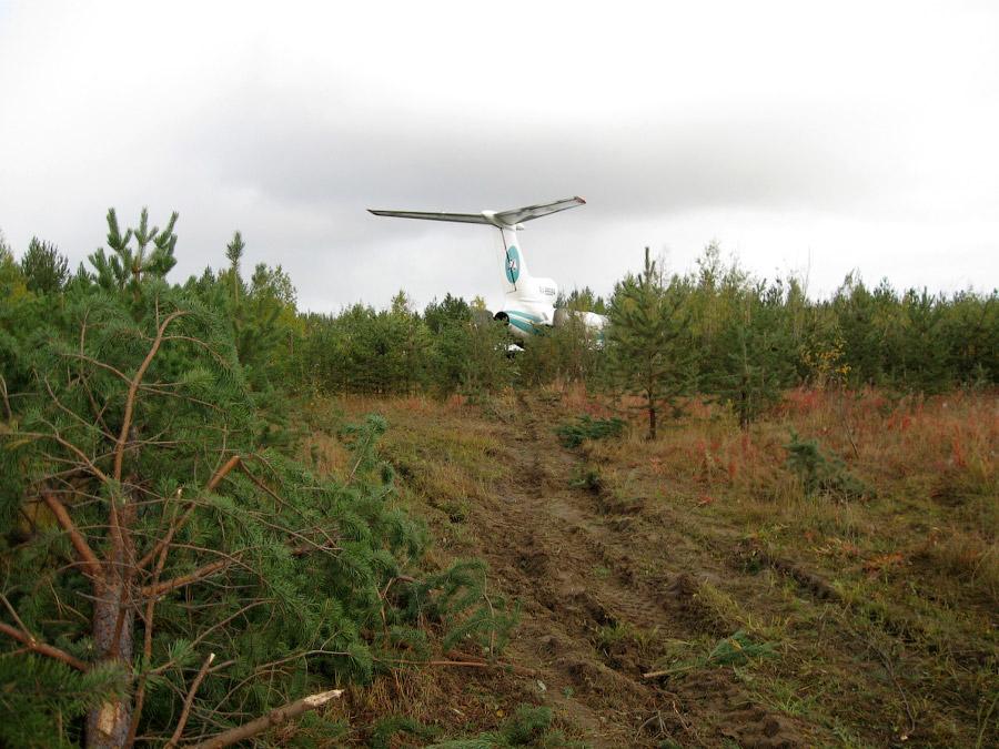 Emergency Landing of TU-154