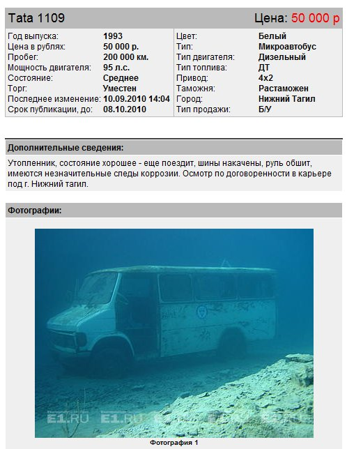 News From Russian Roads - Part 10