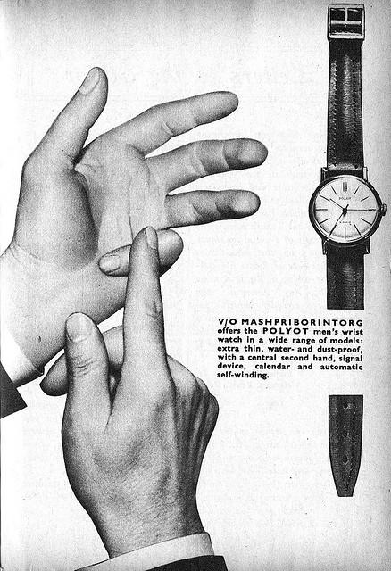 Soviet Social Export Ads