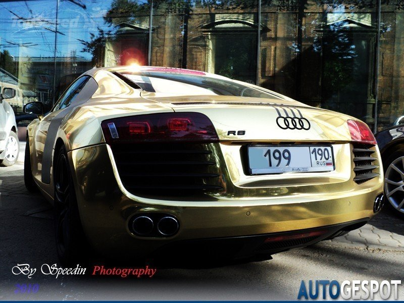Golden Cars In The Streets Of Moscow