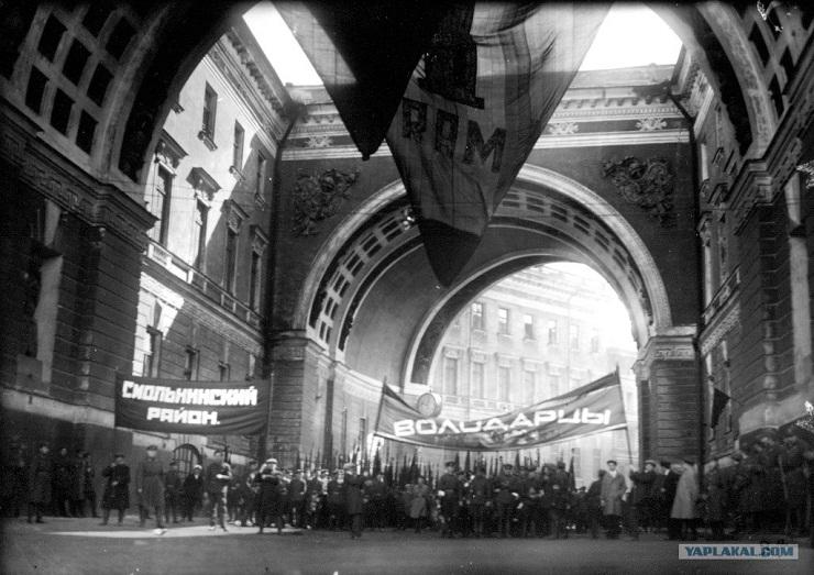 St. Petersburg's Past – Leningrad