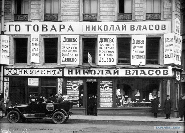 St. Petersburg's Past - Leningrad