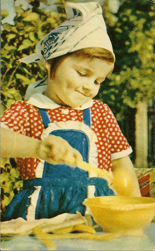 1960s: Soviet Children
