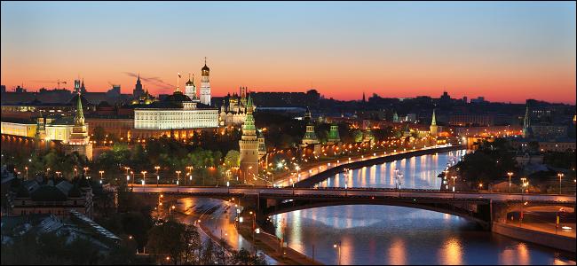 Pre-Dawn Moscow City