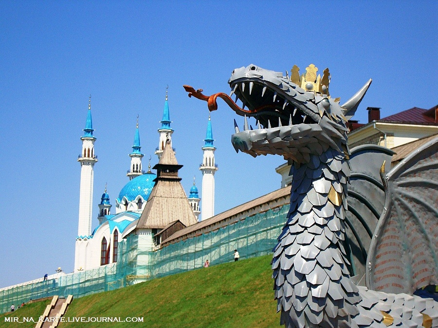 The Beauty Of Kazan