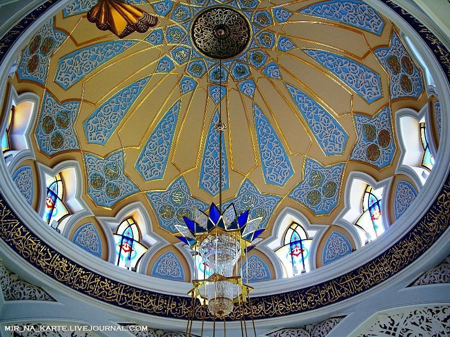 The Beauty Of Kazan