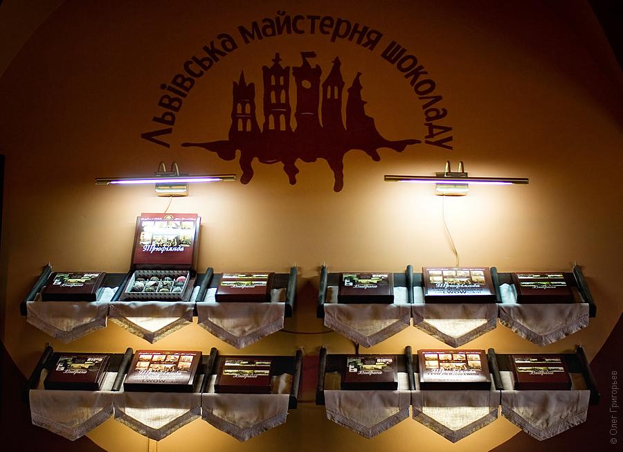 Chocolate Heaven In Lviv