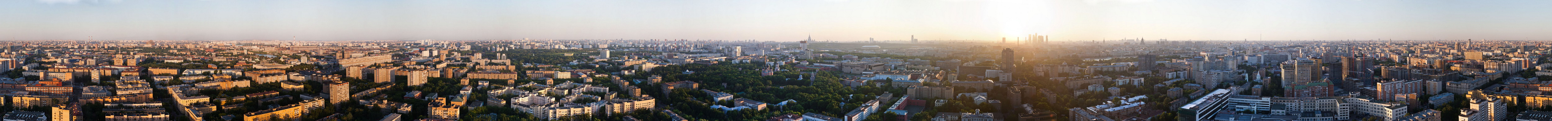 Beautiful Moscow From The Shukhov Tower