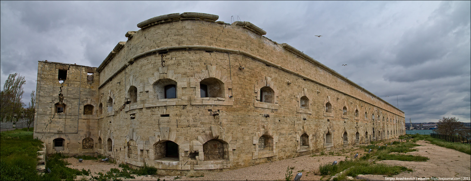 The Ancient Fortification Monument