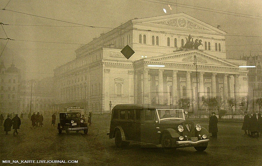 Moscow Of A Past Age