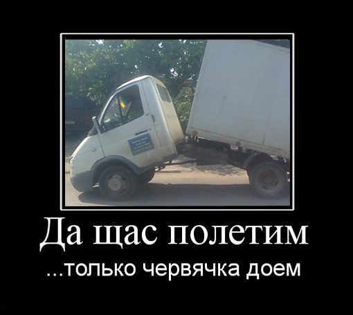 News From Russian Roads, Part 38