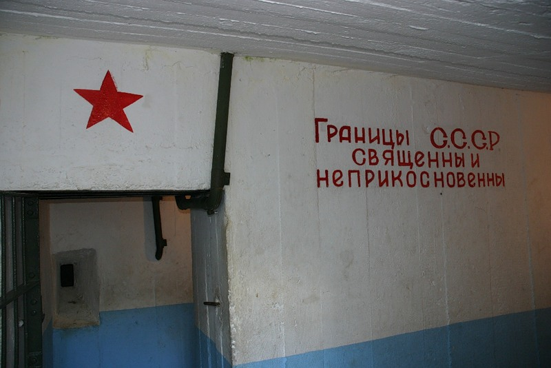 The Tour About Stalins Line