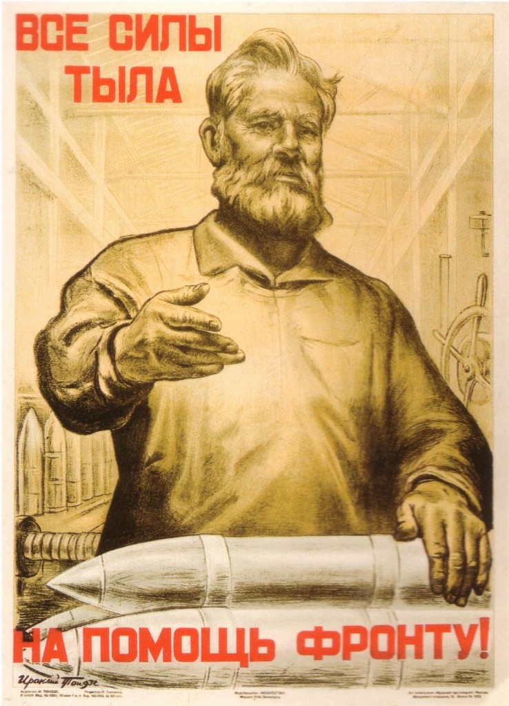 A Big Set of Soviet Posters, All Translated for You Could Read Them