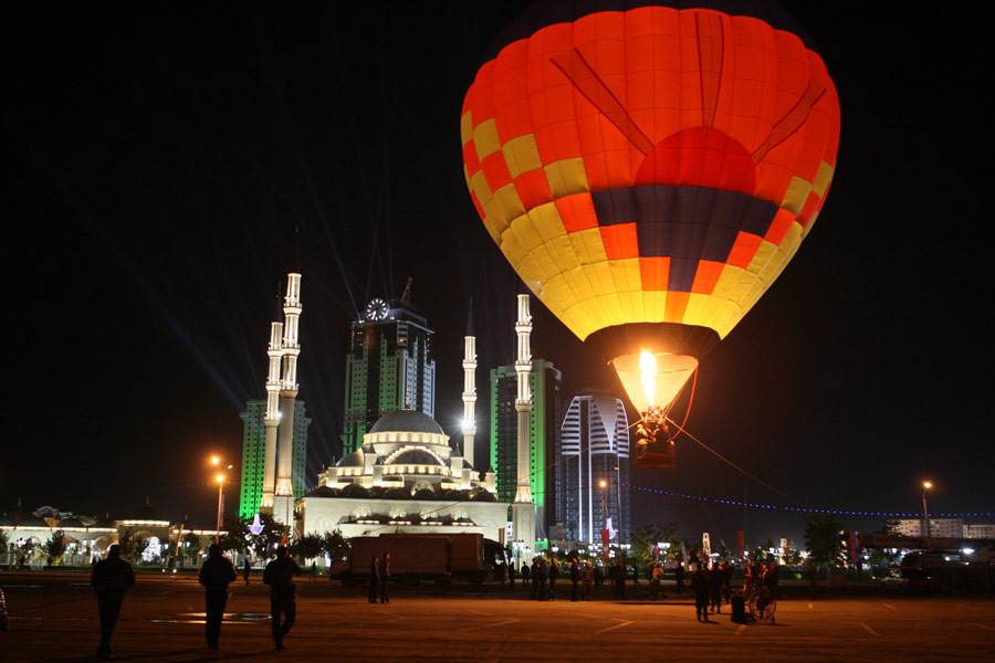 Modest Celebration In Grozny