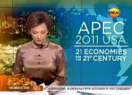 Russian TV Anchor vs Obama