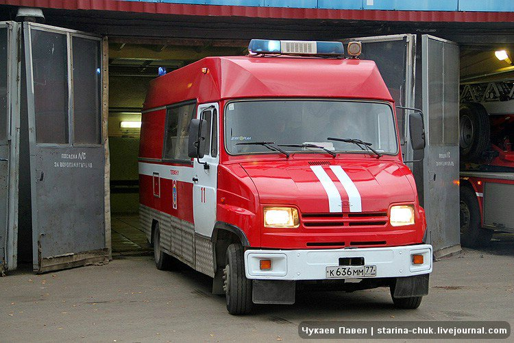 Fire Department #11 of Zelenograd