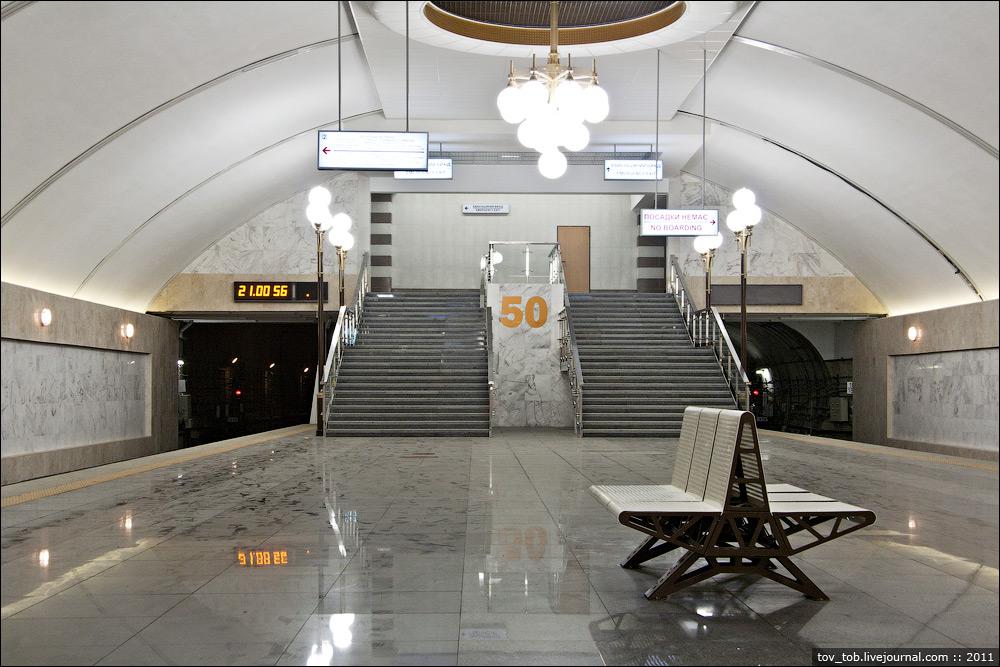 Three Metro Stations Under The Badge Of Kiev